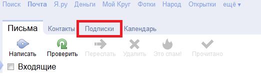 Яндекс Лента