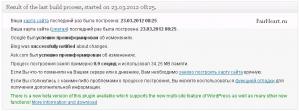 Настройки Google XML Sitemaps