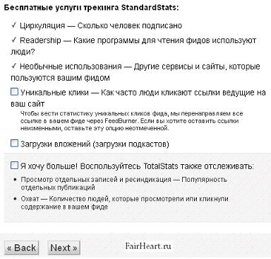 StandardStats
