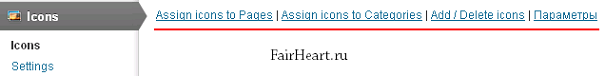 плагин Category and Page Icons