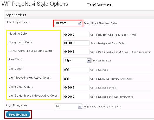 опции WP PageNavi Style