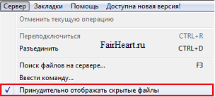 Файл .htaccess