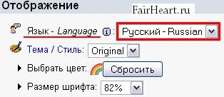 Русификация phpMyAdmin