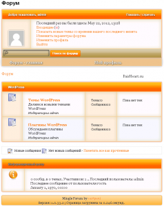 Mingle Forum
