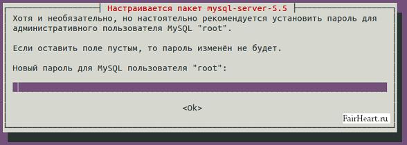 Пароль администратора MySQL