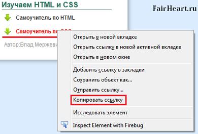 Получение URL ссылки на файл