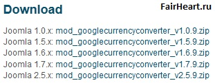 Download Google Currency Converter