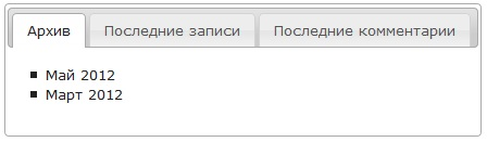 JQuery Accessible Tab