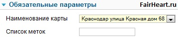 Основные параметры YandexMap