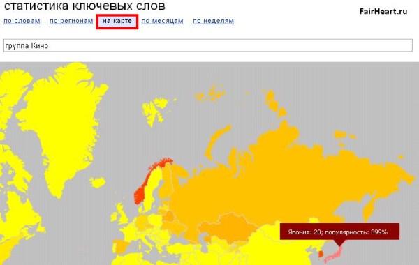 Статистика на карте
