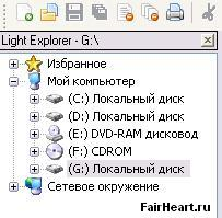 Light Explorer