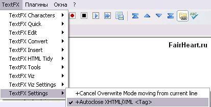 Авто-закрытие тегов html и xml