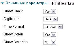 Основные параметры