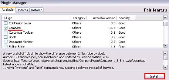 установка плагинов Notepad++