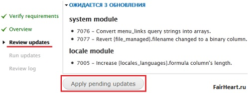 apply pending updates