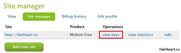 view keys