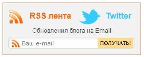 Подписка FairHeart.ru