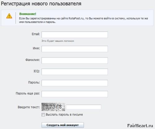Регистрация в rotaban