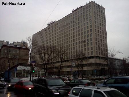 Офис Рапиды