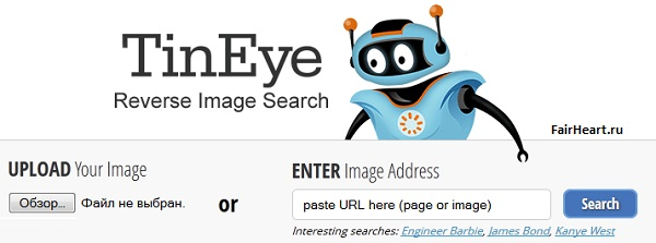Сервис проверки картинок на уникальность