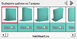Выбор шаблона