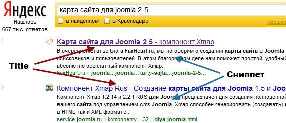 Title и сниппет в Яндекс
