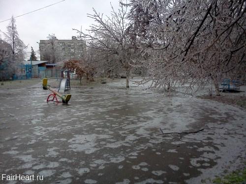 Ледяная площадка