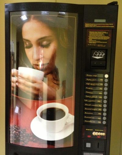Где купить кофейный аппарат